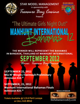 Bahamas to representative at Manhunt International 2012