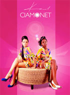 Ciamonet
